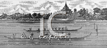 Royalty Free Photo of Rowing on 1 kyat 1996 Banknote From Myanmar