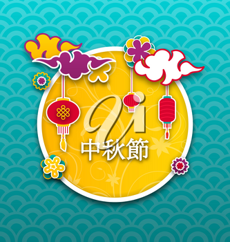 Mid-Autumn Festival Poster. Chinese Design (Caption: Mid-autumn Festival) - Illustration Vector