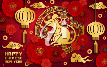 Chinese New Year rat vector greeting card. Lunar New Year and animal zodiac symbol of gold mouse, red papercut with blooming flowers, paper lanterns and golden coins, Asian floral pattern and clouds