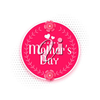 happy mother's day event card design