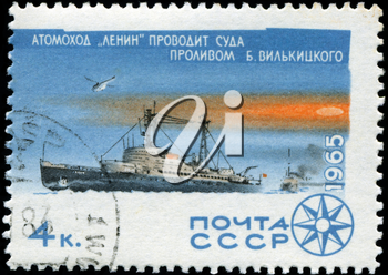 USSR - CIRCA 1965: A stamp printed in the USSR, shows nuclear icebreaker Lenin, circa 1965