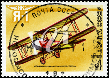 USSR - CIRCA 1986: A stamp printed in USSR shows the Aviation Emblem Yak and aircraft with the inscription Ja-1, 1981 , circa 1986