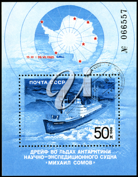 USSR - CIRCA 1986: A Stamp printed in the USSR shows the vessel Michael Somov, circa 1986