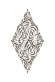 Vector Calligrahpic Design Element. Hand Drawn Modern Digital Calligraphy