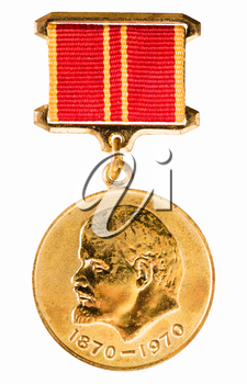 Ussr Medal For Valiant Work In Honor Of The 100th Anniversary Of Of Vladimir Lenin Isolated On White Background