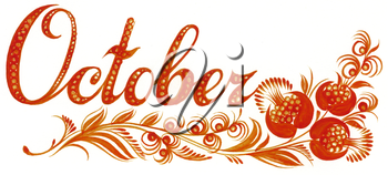 Royalty Free Clipart Image of October