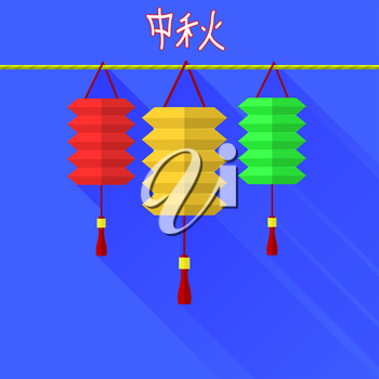 Chinese Mid Autumn Festival Graphic Design. Set of Colorful Chinese Paper Lanterns.