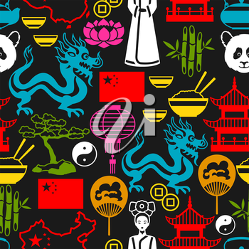 China seamless pattern. Chinese symbols and objects.