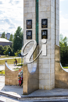 City Udomlya, Russia - August 19, 2013: Memorial Stele of the Victory in the Great Patriotic War of 1941-1945.