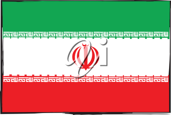 abstract IRAN flag or banner vector illustration